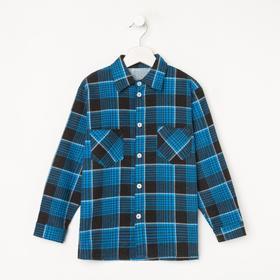 Рубашка детская, цвет синий, рост 122-128 см