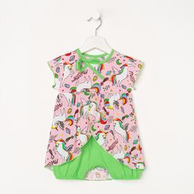 Боди-платье для девочки, цвет розовый/зелёный, рост 62 см
