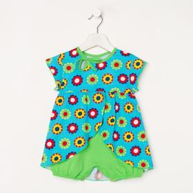 Боди-платье для девочки, цвет синий/зелёный, рост 62 см