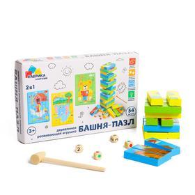 Деревянная игрушка 2 в 1 Пазл + Башня «Слоник и Мишка»