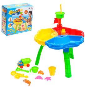Столик для игры с песком и водой «Пляжный замок», уценка (помята упаковка) в Донецке