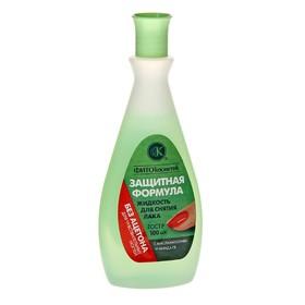 Жидкость для снятия лака 'Защитная формула' с маслом оливы и миндаля без ацетона 100 мл Ош