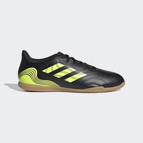 Бутсы Adidas Copa Sense.4 In, размер 42,5  (FW6542)
