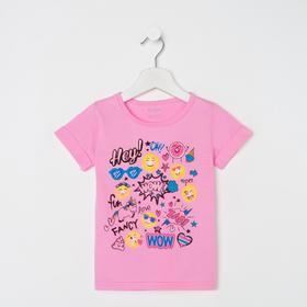 Футболка для девочки, цвет розовый, рост 110 см