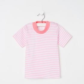 Водолазка детская, цвет розовый/полоска, рост 74 см
