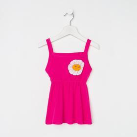 Майка для девочки, цвет малиновый, рост 104 см