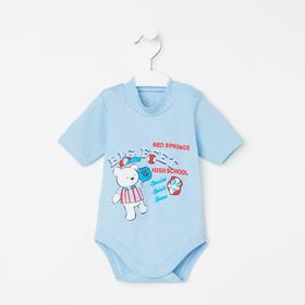 Боди детское, цвет голубой/мишка, рост 68 см
