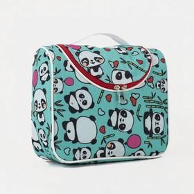 Косметичка-сумка, отдел на молнии, цвет бирюзовый, «Панды» в Донецке