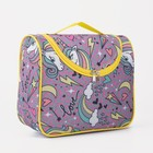 Косметичка-сумка, отдел на молнии, цвет розовый, «Единороги»