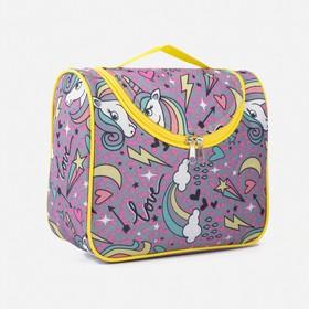 Косметичка-сумка, отдел на молнии, цвет розовый, «Единороги» в Донецке