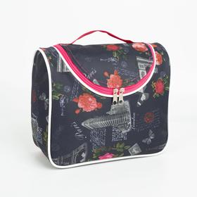 Косметичка-сумка, отдел на молнии, цвет чёрный, «Париж» в Донецке