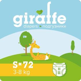Подгузники «Lovular» Giraffe 3-8кг, 72 шт/уп