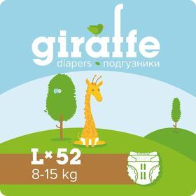 Подгузники «Lovular» Giraffe, 8-15кг, 52 шт/уп
