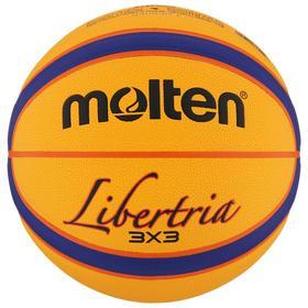 Мяч баскетбольный MOLTEN B33T5000, размер 6, FIBA Approved, 12 панелей, композитная кожа (ПУ), бутиловая камера, жел