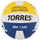 Мяч волейбольный TORRES BM1200, размер 5, синтетическая кожа (микрофибра), клееный, бутиловая камера, цвет белый/синий/жёлтый - фото 822312