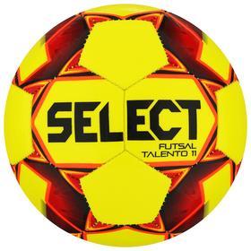 Мяч футзальный SELECT Futsal Talento 11, размер Jr, 32 панели, ТПУ, машинная сшивка, цвет жёлтый/красный