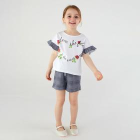 Комплект для девочки «Фифа», цвет серый/молочный, рост 104 см