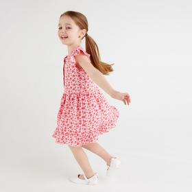 Платье для девочки «Земляничка», цвет розовый, рост 104 см