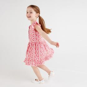 Платье для девочки «Земляничка», цвет розовый, рост 128 см