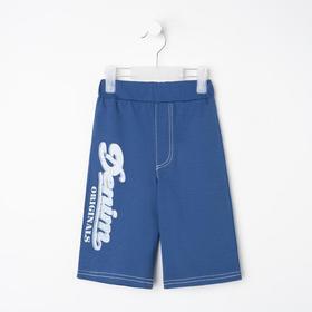 Шорты для мальчика «Деним», цвет синий, рост 104 см