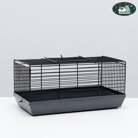 """Клетка-мини для грызунов """"Пижон"""" №1-1, без наполнения, 27 х 15 х 13 см, серая"""