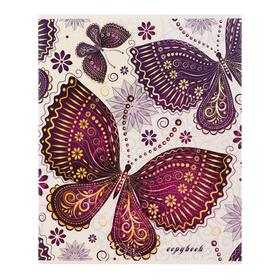 """Тетрадь 48 листов в клетку """"Бабочки"""", обложка мелованный картон, выборочный лак, блёстки, блок офсет"""