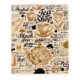 """Тетрадь 48 листов в клетку """"Золотой рисунок"""", обложка мелованный картон, выборочный лак, блёстки, блок офсет"""
