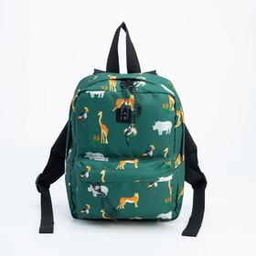 Рюкзак, отдел на молнии, наружный карман, цвет зелёный, «Саванна»