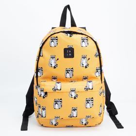 Рюкзак, отдел на молнии, наружный карман, цвет жёлтый, «Енот»
