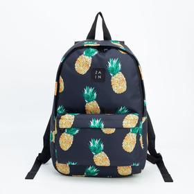 Рюкзак, отдел на молнии, наружный карман, цвет синий, «Ананас»