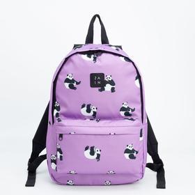 Рюкзак, отдел на молнии, наружный карман, цвет сиреневый, «Панды»