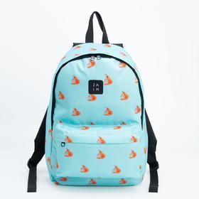 Рюкзак, отдел на молнии, наружный карман, цвет бирюзовый, «Креветки»