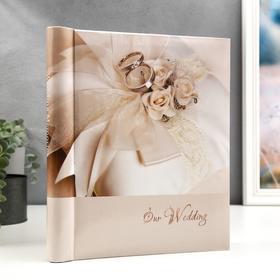 Photo album Brauberg Wedding