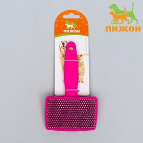 Пуходерка пластиковая мягкая с закругленными зубьями, средняя, 9 х 15,5 см, розовая