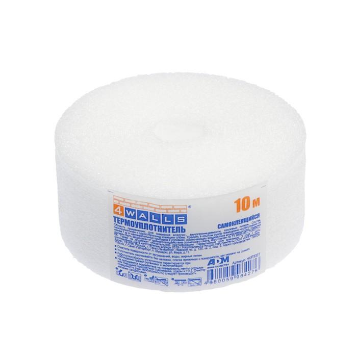 Теплолента для окон, 50 мм, пенополиэтилен, в упаковке 10 м