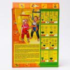 Прыгунки №1 в подарочной упаковке, цвета МИКС - фото 1348547
