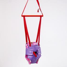 Прыгунки № 2, в подарочной упаковке, цвета МИКС
