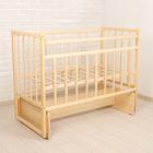 Детская кроватка с поперечным маятником, цвет берёза