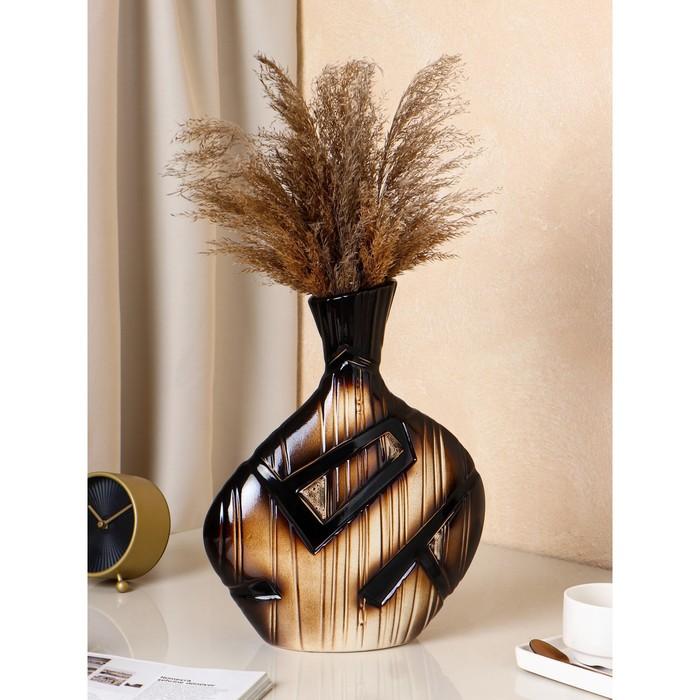 """Ваза настольная """"Аманда"""" коричневая, 35 см, керамика - фото 7327388"""