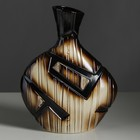 """Ваза настольная """"Аманда"""" коричневая, 35 см, керамика - фото 7327390"""