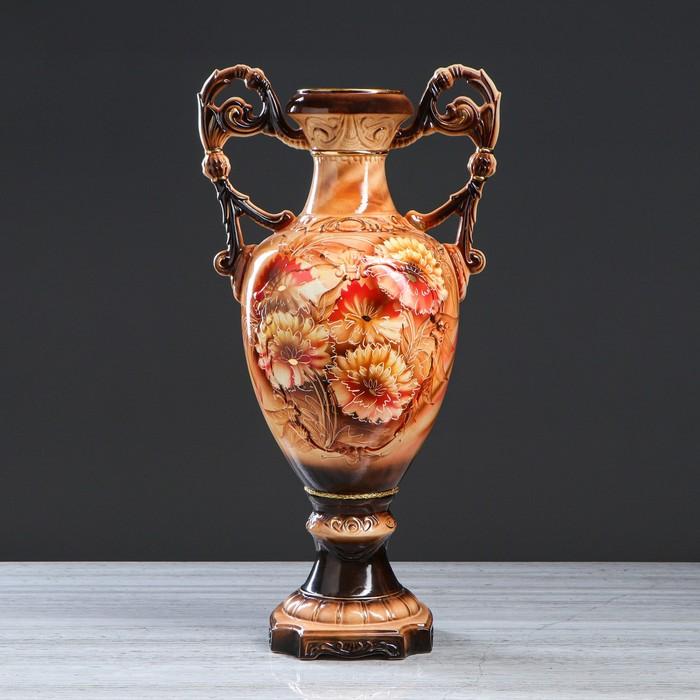 """Ваза напольная """"Флорена"""", хризантема, коричневая, 69 см, микс, керамика - фото 877067"""