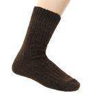 Носки мужские шерстяные, размер 29-31 (размер обуви 45-47 см), цвет микс