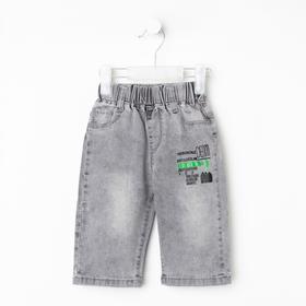 Шорты джинсовые для мальчика, цвет серый, рост 128 см