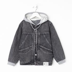 Джинсовая куртка для мальчика, цвет серый, рост 164 см
