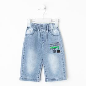Denim shorts for boy, blue color, height 110 cm