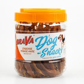 Лакомство BraVa сушеное утиное филе для собак, банка, 400 г