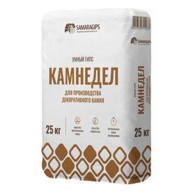 Умный гипс КАМНЕДЕЛ SAMARAGIPS, 25 кг, для производства декоративного камня (PREMIUM)
