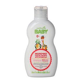 Молочко после загара для младенца SVOBODA baby 0+ во флаконе 240 мл