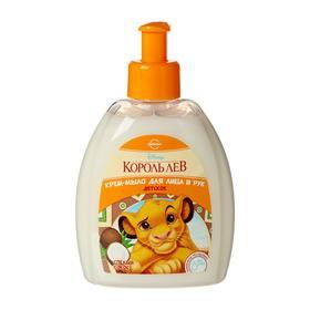 Крем-мыло для лица и рук Disney «Король Лев» спелый кокос, 320 мл