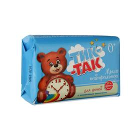 Нейтральное мыло для детей «Тик-так» с оливковым молочком, гипоаллергенное, 90 г